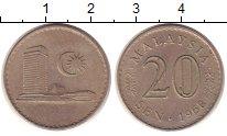 Изображение Монеты Малайзия 20 сен 1968 Медно-никель XF