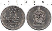 Изображение Монеты Шри-Ланка 2 рупии 1984 Медно-никель UNC