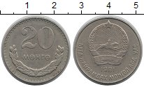 Изображение Монеты Монголия 20 мунгу 1981 Медно-никель VF Герб
