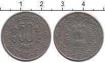 Изображение Монеты Индия 50 пайс 1987 Медно-никель