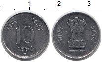 Изображение Монеты Индия 10 пайс 1990 Медно-никель XF