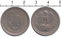 Изображение Монеты Индия 50 пайс 1974 Медно-никель UNC-