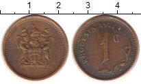 Изображение Монеты Великобритания Родезия 1 цент 1971 Медь XF