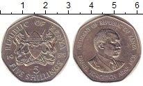 Изображение Монеты Кения 5 шиллингов 1985 Медно-никель XF Президент  Даниэль