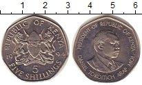 Изображение Монеты Кения 5 шиллингов 1994 Медно-никель XF Президент  Даниэль