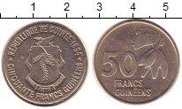 Изображение Монеты Гвинея 50 франков 1994 Медно-никель XF
