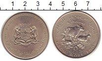 Изображение Монеты Сомали 5 шиллингов 1970 Медно-никель UNC
