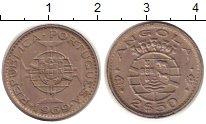 Изображение Монеты Ангола 2 1/2 эскудо 1969 Медно-никель XF