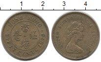 Изображение Монеты Гонконг 50 центов 1978 Медь XF