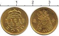 Изображение Монеты Макао 10 авос 2010 Медь UNC-