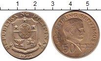 Изображение Монеты Филиппины 50 сентаво 1972 Медно-никель XF