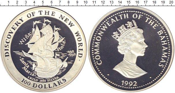 монета 1 кг серебра купить