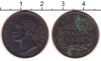 Изображение Монеты Малайзия Саравак 1/2 цента 1870 Медь XF