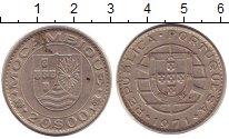Изображение Монеты Мозамбик 20 эскудо 1971 Медно-никель XF Колония Португалии.