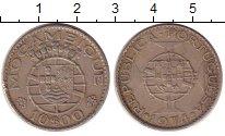 Изображение Монеты Мозамбик 10 эскудо 1974 Медно-никель XF