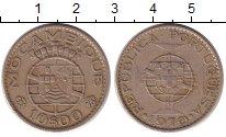 Изображение Монеты Мозамбик 10 эскудо 1970 Медно-никель XF Колония Португалии.