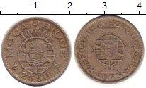 Изображение Монеты Мозамбик 2 1/2 эскудо 1973 Медно-никель