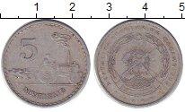 Изображение Монеты Мозамбик 5 метикаль 1980 Алюминий XF Трактор.