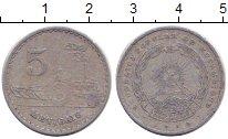 Изображение Монеты Мозамбик 5 метикаль 1982 Алюминий VF Трактор.