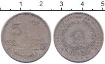 Изображение Монеты Мозамбик 5 метикаль 1982 Алюминий VF