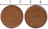 Изображение Монеты Мозамбик 50 сентаво 1973 Медь