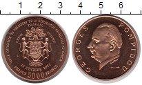 Изображение Монеты Габон 5000 франков 1971 Медь Proof-