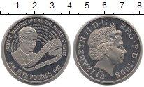 Изображение Монеты Великобритания 5 фунтов 1998 Медно-никель Proof- Елизавета II.  50 -