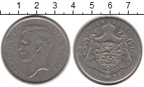 Изображение Монеты Бельгия 20 франков 1932 Медно-никель XF Альберт I