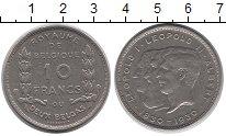 Изображение Монеты Бельгия 10 франков 1930 Медно-никель XF 100-летие королевско