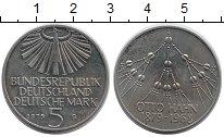 Изображение Монеты ФРГ 5 марок 1979 Медно-никель XF