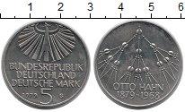 Изображение Монеты ФРГ 5 марок 1979 Медно-никель XF 100 лет со дня рожде