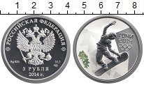 Изображение Монеты Россия 3 рубля 2014 Серебро Proof