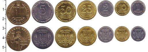 Изображение Наборы монет Украина Україна 2008 0  UNC- В наборе 7 монет ном