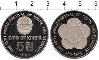 Изображение Монеты Северная Корея 5 вон 1989 Медно-никель Proof-