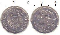 Изображение Монеты Кипр 1/2 цента 1983 Алюминий XF