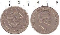 Изображение Монеты Колумбия 50 сентаво 1959 Медно-никель XF