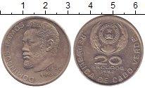Изображение Монеты Кабо-Верде 20 эскудо 1982 Медно-никель XF Доминго  Рамос.