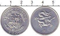 Изображение Мелочь Либерия 5 центов 2000 Алюминий XF