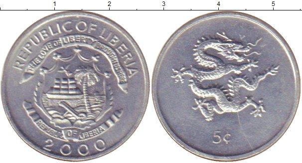 Картинка Мелочь Либерия 5 центов Алюминий 2000
