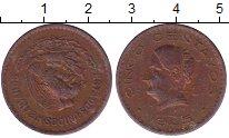 Изображение Монеты Мексика 5 сентаво 1945 Медь XF