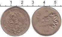 Изображение Монеты Мексика 5 песо 1981 Медно-никель VF