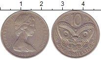 Изображение Монеты Новая Зеландия 1 шиллинг 1967 Медно-никель XF