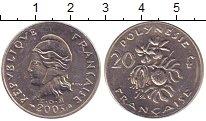 Изображение Монеты Полинезия 20 франков 2003 Алюминий XF
