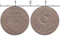 Изображение Монеты Пакистан 1/4 рупии 1948 Медно-никель VF