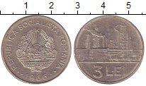 Изображение Монеты Румыния 3 лей 1966 Медно-никель XF