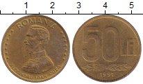 Изображение Монеты Румыния 50 лей 1991 Латунь XF Александру  Куза.