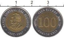Изображение Монеты Эквадор 100 сукре 1997 Биметалл XF