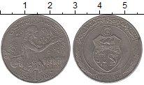 Изображение Монеты Тунис 1 динар 2007 Медно-никель XF
