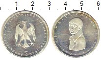 Изображение Монеты ФРГ 5 марок 1977 Серебро UNC-