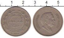 Изображение Монеты Иордания 50 филс 1978 Медно-никель XF